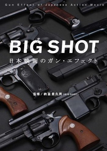 Big_shot_gun_effect