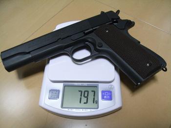 Org_gun_parts20